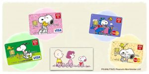 snoopy-credit-card1