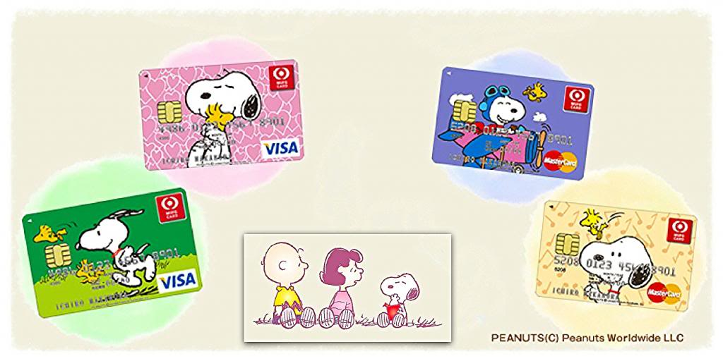 Snoopy Credit Card Application Charlie Brown Cafe Singapore