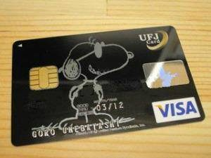snoopy-credit-card2
